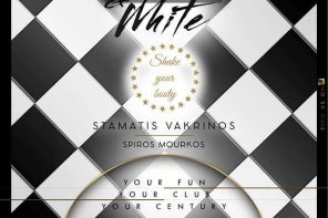 Black&White⭐️ShakeYourBooty @Club21(Πάτρα) | • Wed 22.6 •