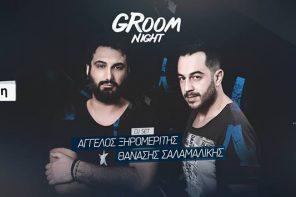 """GRoom Night""H καλύτερη ελληνική βραδιά της πόλης μας ! @ Disco Room(Πάτρα)| 20.10"