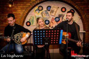 Λαϊκή – έντεχνη βραδιά @ La Veghera (Patra) |18.2