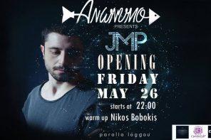 Grand Opening / prs. JMP @Ανώνυμο Cafe-Bar-Restaurant (Λόγγος,Αιγίου) | 26.5