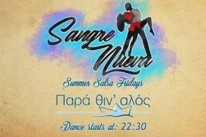 Sangre Nueva Summer Salsa Fridays @Παρά Θιν' Αλός (Rio,Patra) |26.5