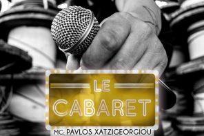 Le Cabaret @ Beau Rivage (Λόγγος,Αίγιο) |22.7