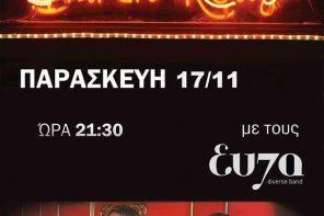 ευ7α Live  @ Baron Rouge (Πάτρα) | 17.11