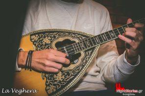 Live βραδιά απόψε στο μουσικό στέκι μας @ La Veghera (Πάτρα) | 1.12