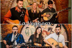 "La Veghera ! Καθιερωμένο πλέον ""στέκι μας"" (Πάτρα) | 12.1"