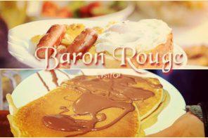 1ο Brunch της χρονιάς @ Baron Rouge (Πάτρα) |14.1