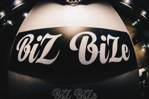 Το BIZ BIZE άνοιξε τις πόρτες του! Δείτε το.. (Patra) | 9.2