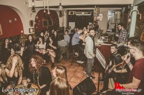 Mύρισε άνοιξη στην Γεροκοστοπούλου @ La Veghera (Πάτρα) |21.4