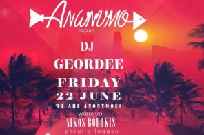 """We Are Anonymous"" Dj Geordee @ Ανώνυμο Cafe-Bar-Restaurant (Λόγγος,Αίγιο)