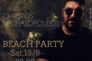 Beach Party -Dj Chris Michalopoulos- @ Apallou Beach Bar (Καλόγρια,Πάτρα) | 18.8