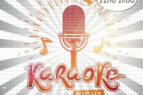 Karaoke night @ Hamilton Coffee & Bar (Πάτρα) | 22.10