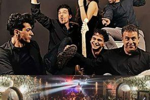 "Kάθε Πέμπτη οι "" Passepartout"" Live @ Metropolis (Πάτρα) |8.11"