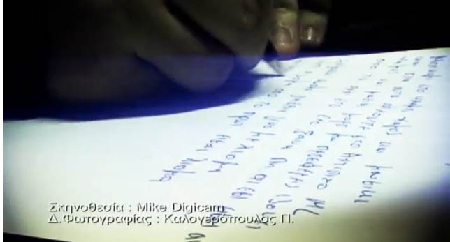 Marina Sazi & Axtipitos Mc - Min mou milas (Official music video)mike digicam
